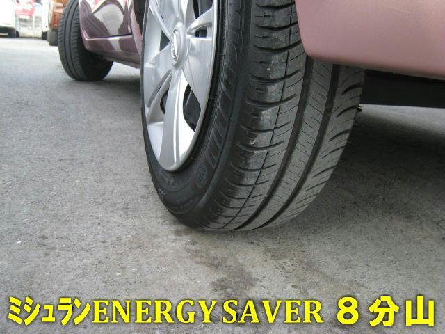 S プラムインテリア 禁煙車 ワンオーナー ディーラー車 31,020km キーレスキー 純正ナビ バックカメラ フルセグDTV AUX ハンズフリー USB(20枚目)