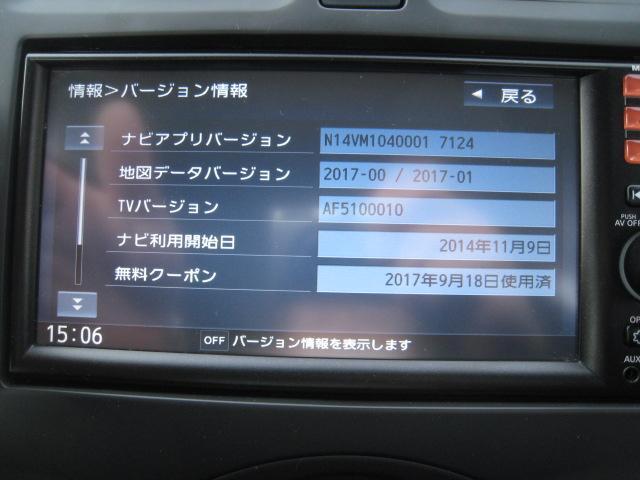 S プラムインテリア 禁煙車 ワンオーナー ディーラー車 31,020km キーレスキー 純正ナビ バックカメラ フルセグDTV AUX ハンズフリー USB(26枚目)