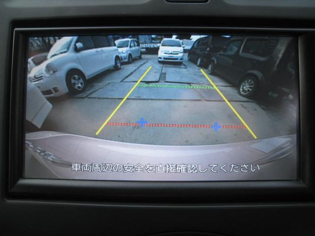 S プラムインテリア 禁煙車 ワンオーナー ディーラー車 31,020km キーレスキー 純正ナビ バックカメラ フルセグDTV AUX ハンズフリー USB(27枚目)