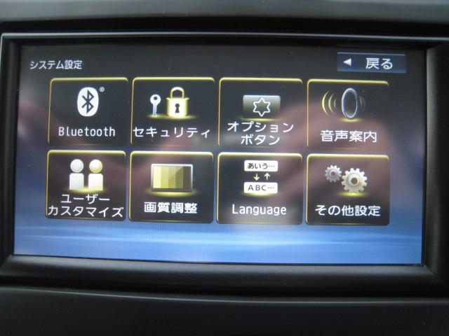 S プラムインテリア 禁煙車 ワンオーナー ディーラー車 31,020km キーレスキー 純正ナビ バックカメラ フルセグDTV AUX ハンズフリー USB(28枚目)