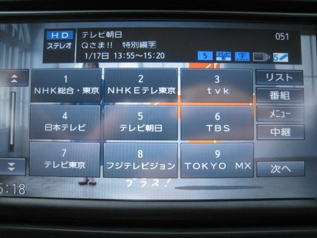 S プラムインテリア 禁煙車 ワンオーナー ディーラー車 31,020km キーレスキー 純正ナビ バックカメラ フルセグDTV AUX ハンズフリー USB(29枚目)