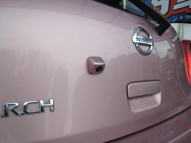 S プラムインテリア 禁煙車 ワンオーナー ディーラー車 31,020km キーレスキー 純正ナビ バックカメラ フルセグDTV AUX ハンズフリー USB(66枚目)