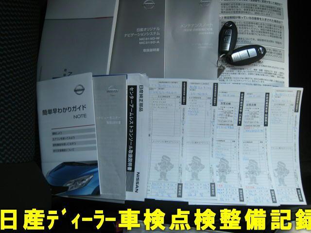 X DIG-S スーパーチャージャー 禁煙車 ワンオーナー 27,389km 追突防止エマブレ アイドリングストップ インテリキー 純正エアロ 純正ナビBカメラ DTV BTオーディオ DVD USB AUX ETC(9枚目)