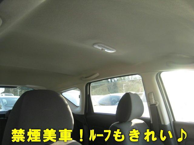 X DIG-S スーパーチャージャー 禁煙車 ワンオーナー 27,389km 追突防止エマブレ アイドリングストップ インテリキー 純正エアロ 純正ナビBカメラ DTV BTオーディオ DVD USB AUX ETC(12枚目)