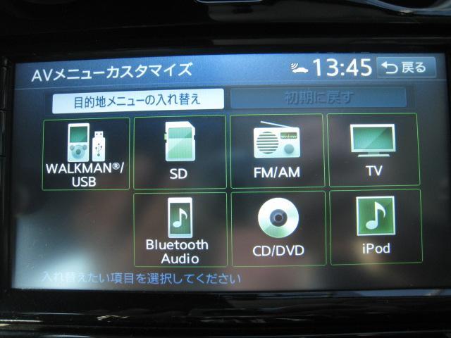 X DIG-S スーパーチャージャー 禁煙車 ワンオーナー 27,389km 追突防止エマブレ アイドリングストップ インテリキー 純正エアロ 純正ナビBカメラ DTV BTオーディオ DVD USB AUX ETC(28枚目)