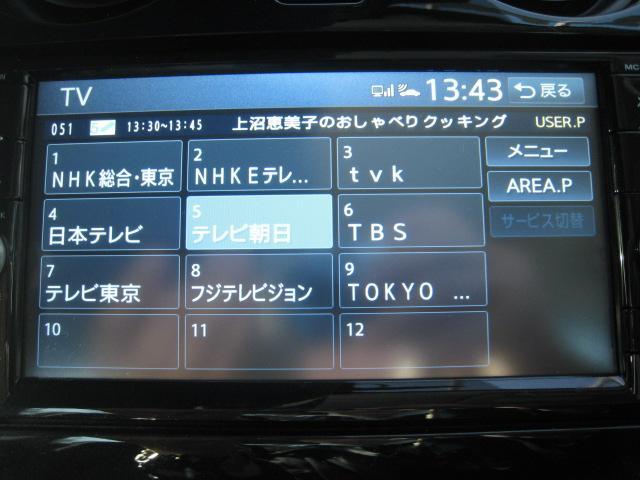 X DIG-S スーパーチャージャー 禁煙車 ワンオーナー 27,389km 追突防止エマブレ アイドリングストップ インテリキー 純正エアロ 純正ナビBカメラ DTV BTオーディオ DVD USB AUX ETC(29枚目)