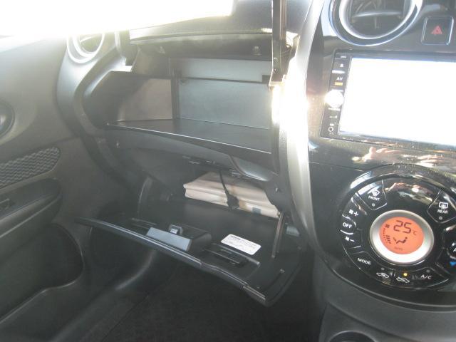 X DIG-S スーパーチャージャー 禁煙車 ワンオーナー 27,389km 追突防止エマブレ アイドリングストップ インテリキー 純正エアロ 純正ナビBカメラ DTV BTオーディオ DVD USB AUX ETC(34枚目)