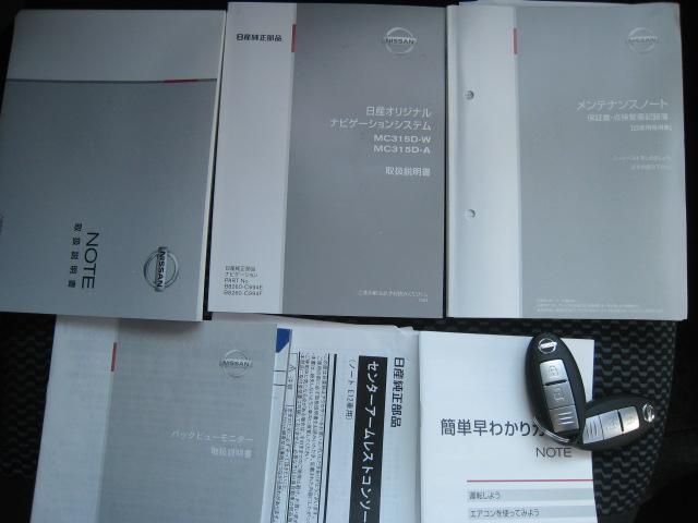 X DIG-S スーパーチャージャー 禁煙車 ワンオーナー 27,389km 追突防止エマブレ アイドリングストップ インテリキー 純正エアロ 純正ナビBカメラ DTV BTオーディオ DVD USB AUX ETC(35枚目)