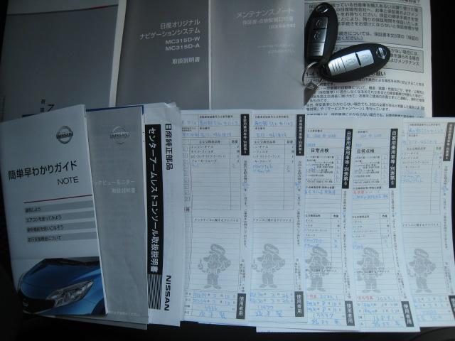 X DIG-S スーパーチャージャー 禁煙車 ワンオーナー 27,389km 追突防止エマブレ アイドリングストップ インテリキー 純正エアロ 純正ナビBカメラ DTV BTオーディオ DVD USB AUX ETC(36枚目)