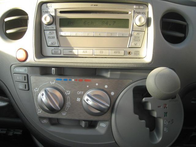 Xリミテッド 禁煙車 ワンオーナー ディーラー車 46,928km キーレスキー パワースライドドア イージークローザー シートカバー フォグ ETC プライバシーガラス(23枚目)