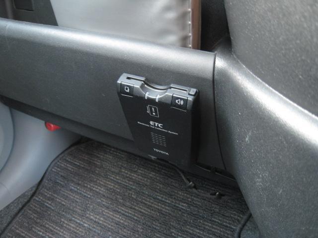 Xリミテッド 禁煙車 ワンオーナー ディーラー車 46,928km キーレスキー パワースライドドア イージークローザー シートカバー フォグ ETC プライバシーガラス(25枚目)