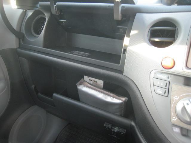 Xリミテッド 禁煙車 ワンオーナー ディーラー車 46,928km キーレスキー パワースライドドア イージークローザー シートカバー フォグ ETC プライバシーガラス(26枚目)