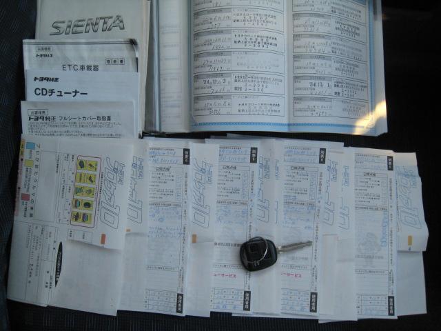Xリミテッド 禁煙車 ワンオーナー ディーラー車 46,928km キーレスキー パワースライドドア イージークローザー シートカバー フォグ ETC プライバシーガラス(28枚目)