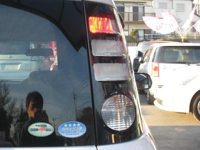 Xリミテッド 禁煙車 ワンオーナー ディーラー車 46,928km キーレスキー パワースライドドア イージークローザー シートカバー フォグ ETC プライバシーガラス(74枚目)
