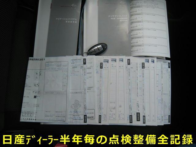 ハイウェイスター 禁煙車 ワンオーナー インテリジェントキー 両側パワースライド 純正ナビ Bカメラ 後席フリップダウンモニター BTオーディオ DVD AC100V VTR ディーラーメンテ管理(9枚目)
