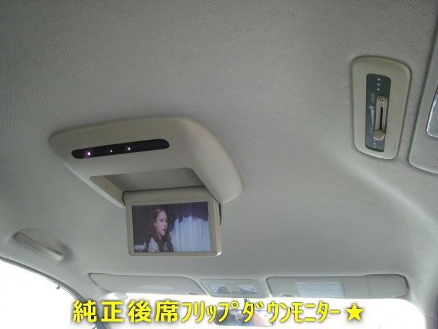 ハイウェイスター 禁煙車 ワンオーナー インテリジェントキー 両側パワースライド 純正ナビ Bカメラ 後席フリップダウンモニター BTオーディオ DVD AC100V VTR ディーラーメンテ管理(12枚目)