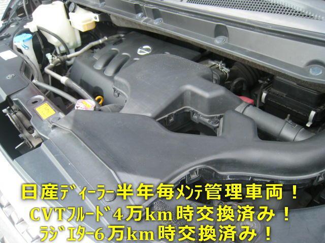 ハイウェイスター 禁煙車 ワンオーナー インテリジェントキー 両側パワースライド 純正ナビ Bカメラ 後席フリップダウンモニター BTオーディオ DVD AC100V VTR ディーラーメンテ管理(13枚目)