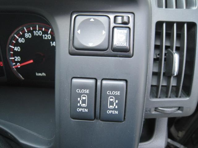 ハイウェイスター 禁煙車 ワンオーナー インテリジェントキー 両側パワースライド 純正ナビ Bカメラ 後席フリップダウンモニター BTオーディオ DVD AC100V VTR ディーラーメンテ管理(22枚目)