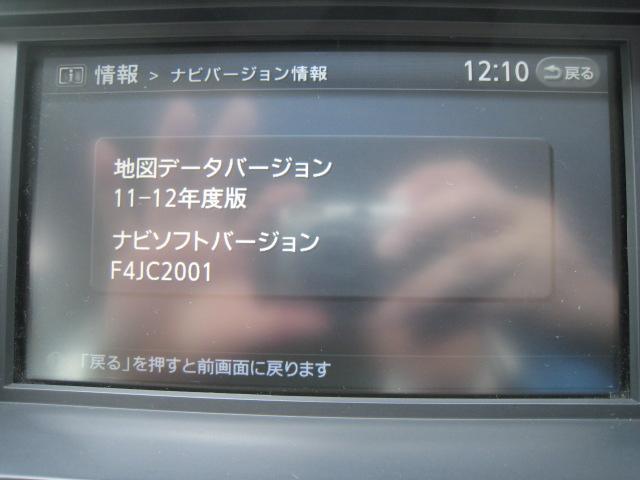 ハイウェイスター 禁煙車 ワンオーナー インテリジェントキー 両側パワースライド 純正ナビ Bカメラ 後席フリップダウンモニター BTオーディオ DVD AC100V VTR ディーラーメンテ管理(26枚目)
