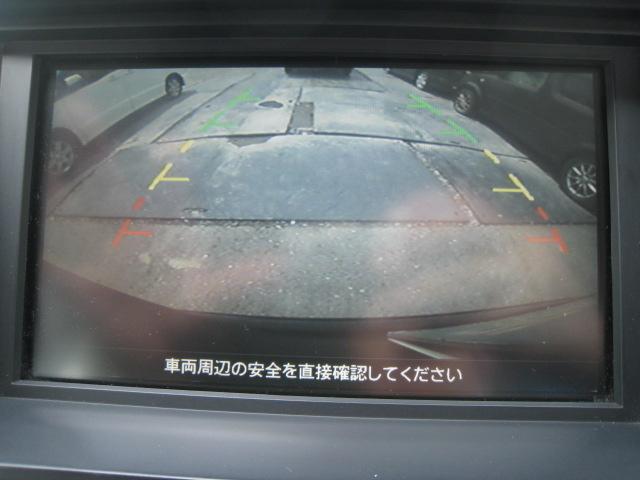 ハイウェイスター 禁煙車 ワンオーナー インテリジェントキー 両側パワースライド 純正ナビ Bカメラ 後席フリップダウンモニター BTオーディオ DVD AC100V VTR ディーラーメンテ管理(27枚目)