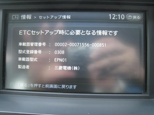 ハイウェイスター 禁煙車 ワンオーナー インテリジェントキー 両側パワースライド 純正ナビ Bカメラ 後席フリップダウンモニター BTオーディオ DVD AC100V VTR ディーラーメンテ管理(28枚目)