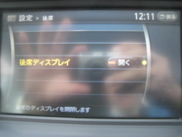 ハイウェイスター 禁煙車 ワンオーナー インテリジェントキー 両側パワースライド 純正ナビ Bカメラ 後席フリップダウンモニター BTオーディオ DVD AC100V VTR ディーラーメンテ管理(31枚目)