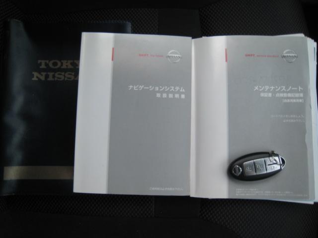 ハイウェイスター 禁煙車 ワンオーナー インテリジェントキー 両側パワースライド 純正ナビ Bカメラ 後席フリップダウンモニター BTオーディオ DVD AC100V VTR ディーラーメンテ管理(35枚目)