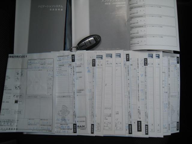 ハイウェイスター 禁煙車 ワンオーナー インテリジェントキー 両側パワースライド 純正ナビ Bカメラ 後席フリップダウンモニター BTオーディオ DVD AC100V VTR ディーラーメンテ管理(36枚目)