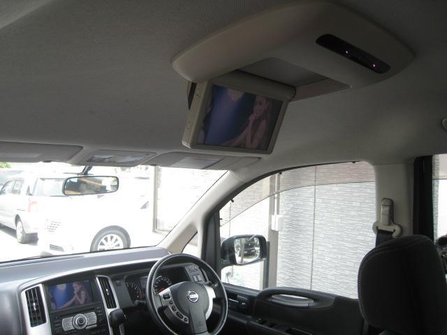 ハイウェイスター 禁煙車 ワンオーナー インテリジェントキー 両側パワースライド 純正ナビ Bカメラ 後席フリップダウンモニター BTオーディオ DVD AC100V VTR ディーラーメンテ管理(56枚目)
