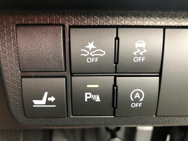 カスタムX 両側電動ドア スマートキー スマアシ 新型(15枚目)