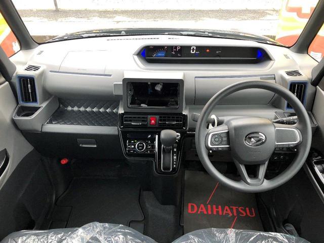 カスタムX 両側電動ドア スマートキー スマアシ 新型(19枚目)