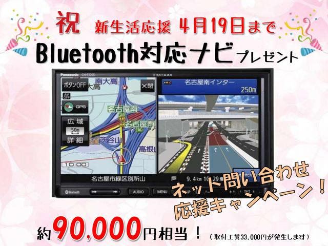 Gホンダセンシング両側スライドドアLEDライトETCBカメラ(2枚目)