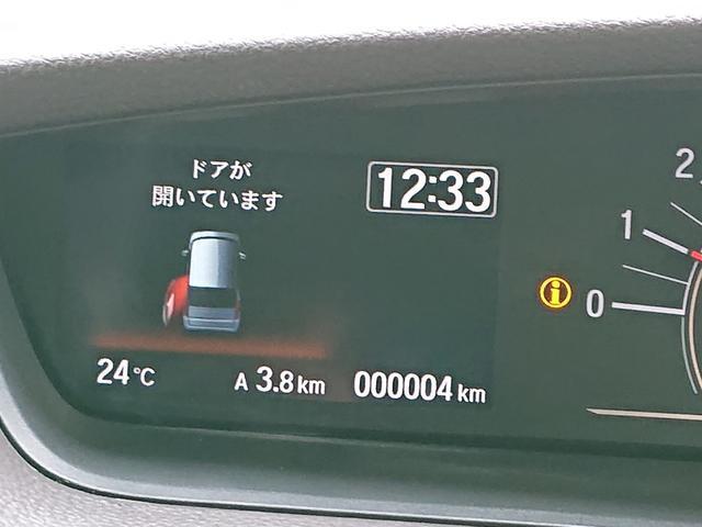 G/ホンダセンシング/届出済未使用車/Bカメラ/ETC(14枚目)