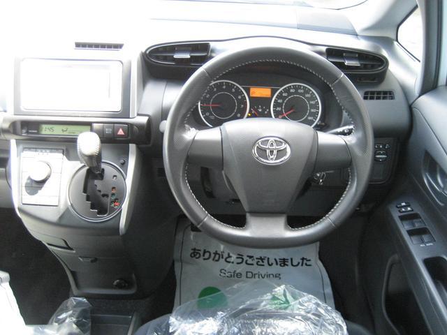 1.8X HIDセレクション ワンオーナー車 メモリーナビ付(13枚目)