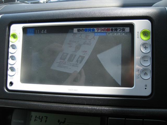 1.8X HIDセレクション ワンオーナー車 メモリーナビ付(18枚目)