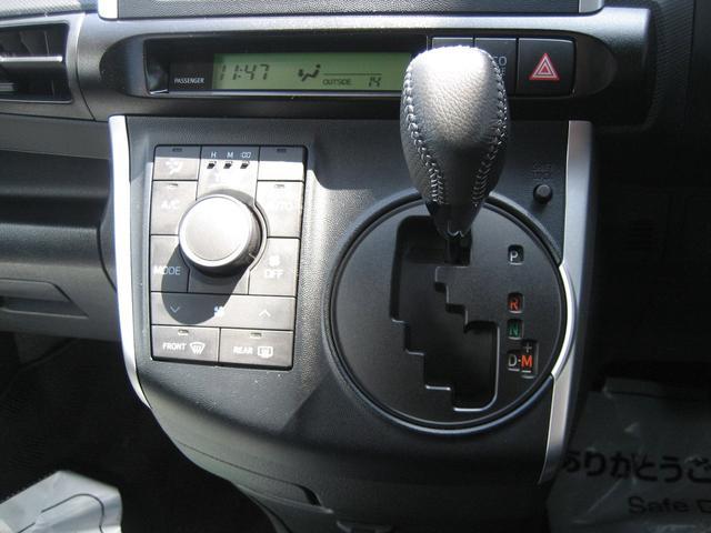 1.8X HIDセレクション ワンオーナー車 メモリーナビ付(19枚目)