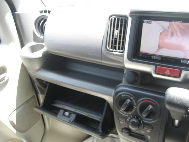 ジョインターボ 当社販売ワンオーナー車 フルセグ楽ナビRZ06(23枚目)