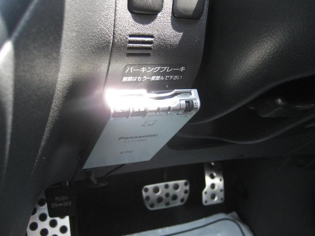 Z Z(6名) 純正メーカーオプションHDDナビ 追加地デジチューナー バックカメラ ETC 3ナンバー車両 純正17インチアルミ(32枚目)