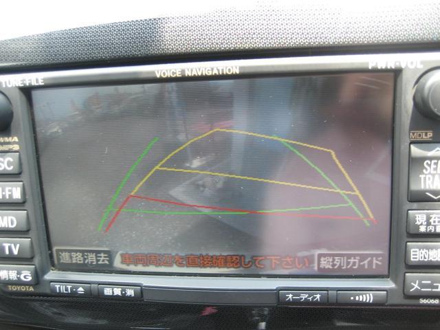 Z Z(6名) 純正メーカーオプションHDDナビ 追加地デジチューナー バックカメラ ETC 3ナンバー車両 純正17インチアルミ(36枚目)
