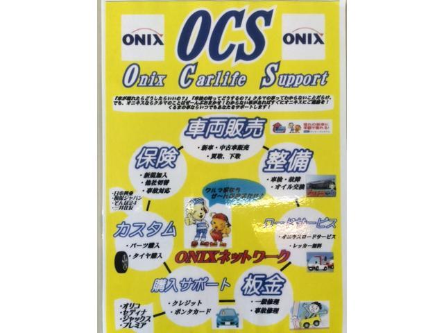 X ユーザー買取 ワンオーナー 片側電動スライド ナビ(3枚目)