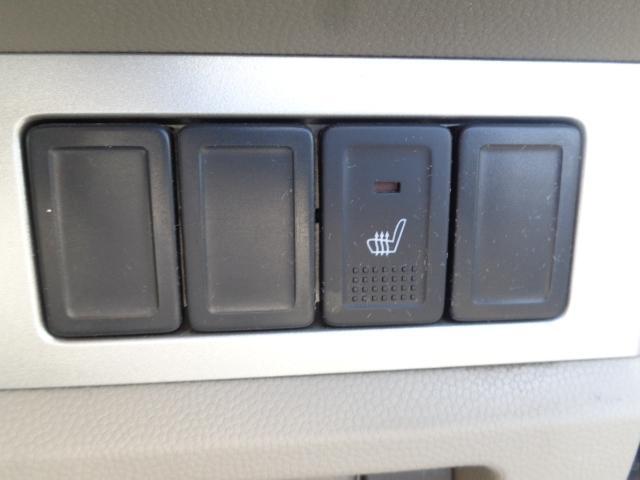 マツダ スクラムワゴン 660 PXターボ ハイルーフ 4WD メモリーナビ