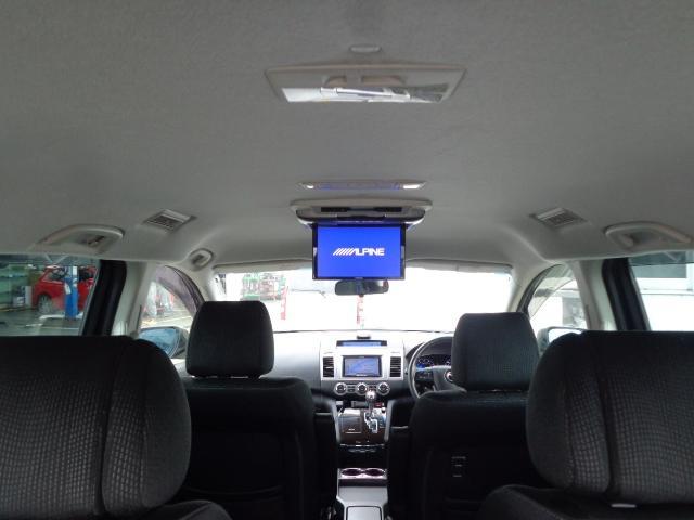 「マツダ」「MPV」「ミニバン・ワンボックス」「東京都」の中古車12