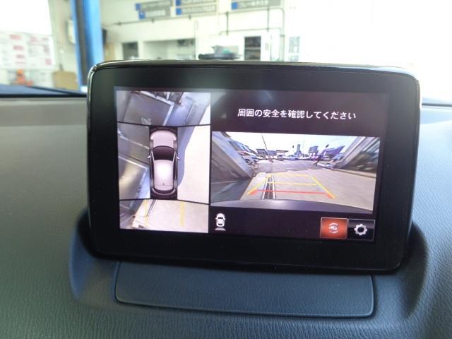 1.8 XD Lパッケージ ディーゼルターボ 衝突軽減ブレーキ 誤発進抑制装置 ステアリングヒーター シートヒーターー(5枚目)