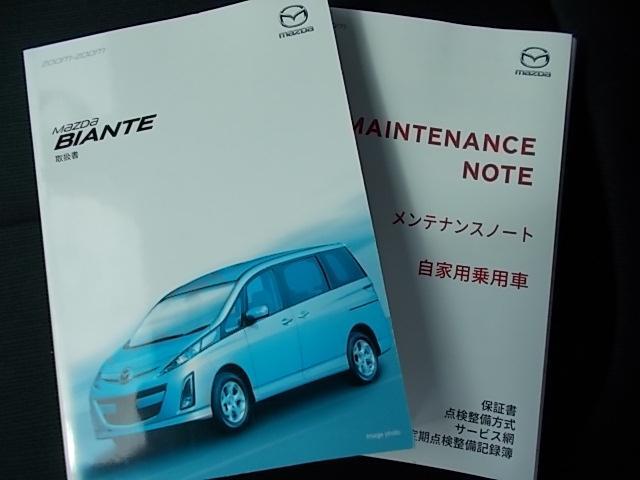 2.0グランツ スカイアクティブ 6AT ナビ カメラ 電動(19枚目)