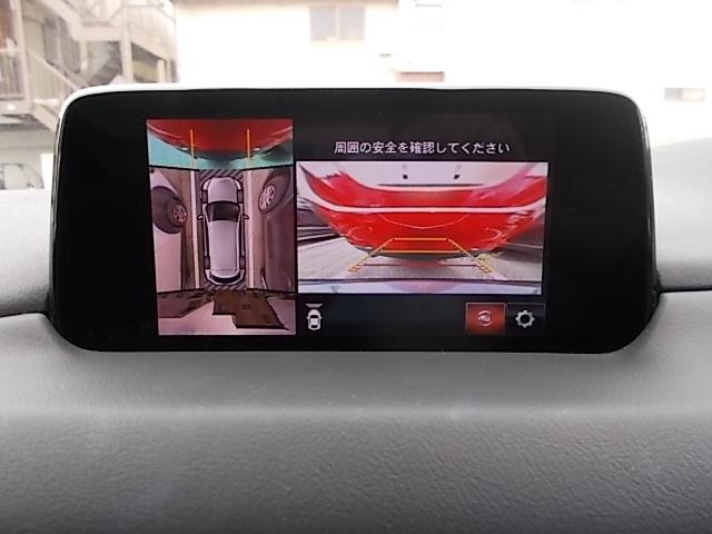 2.2 XD プロアクティブ Dターボ 360°カメラ BOSE ETC アラウンドビュー レーダークルコン DVD Dターボ アルミホイール 3列シート シートヒーター 1オーナー スマートキー ナビTV LED メモリーナビ 地デジTV(15枚目)