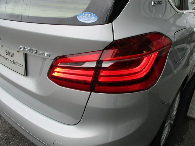 BMW BMW 225xeアクティブツアラー ラグジュアリー