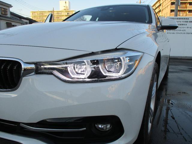 BMW BMW 330eスポーツアイパフォーマンス 4年保証 認定中古車
