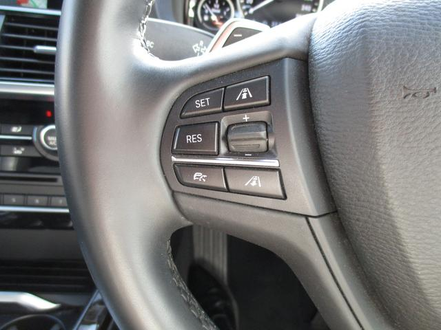 BMW BMW X3 xDrive 20d Mスポーツ 認定中古車 ACC