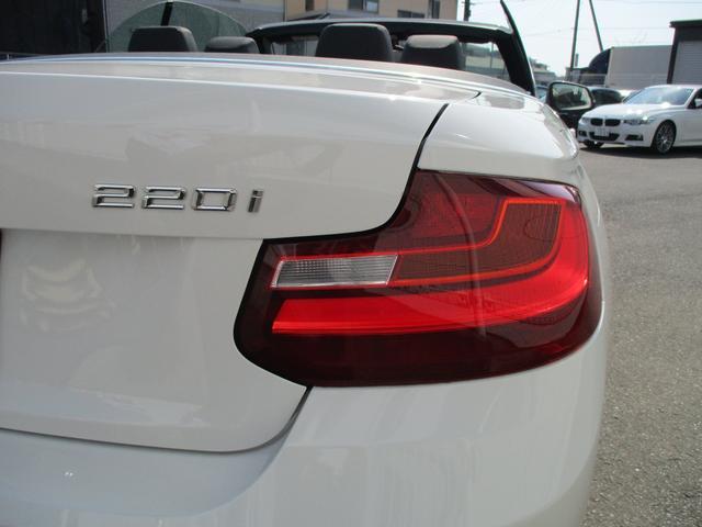 BMW BMW 220iカブリオレ ラグジュアリー 認定中古車