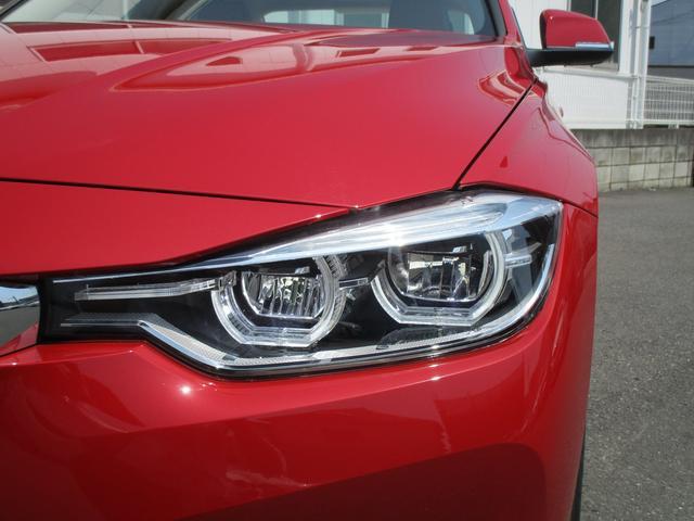 BMW BMW 330eラグジュアリーアイパフォーマンス